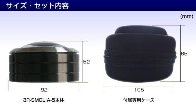 LED拡大鏡